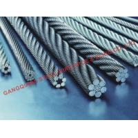Buy cheap wire rope1 from wholesalers