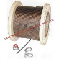 Buy cheap wire rope3 from wholesalers