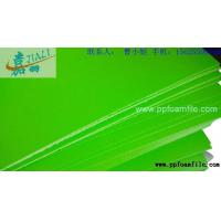 JIALI Colored PP Foam sheets Manufactures