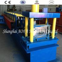 U Purlin/Channel Roll Forming Machine Manufactures