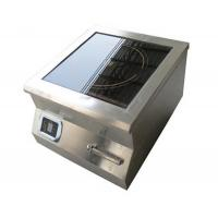 Buy cheap Countertop Flat Commercial Induction Cooktop from wholesalers