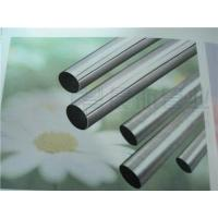 Stainless Steel Round Pipe Manufactures