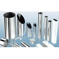 316L Stainless Steel Round Pipe Manufactures