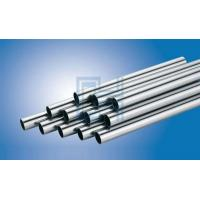 202 Material Stainless Steel Round Tube Manufactures