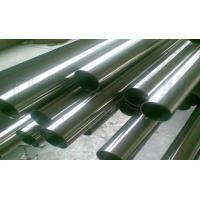 Stainless Steel Round Tube Used in Building Manufactures