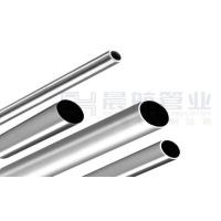 Stainless Steel Round Pipe Make in China Manufactures
