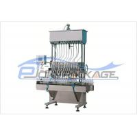 YDGP-8B Automatic gravity filling machine Manufactures