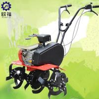 Lawn Mower Electric Lawn Mower Manufactures
