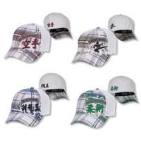Apparel Sensei One-Fit Cap Manufactures