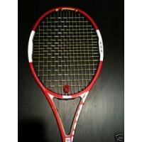 China Tennis Natural Gut String 15G / 70lbs / 1sets on sale