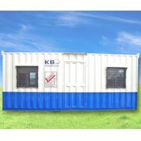 China Portable Cabins on sale