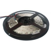 Buy cheap RG2523 led flexible strip color changing from wholesalers