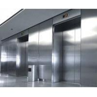 Buy cheap Bed Elevators from wholesalers
