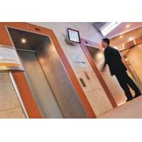 Buy cheap MRL Elevators from wholesalers