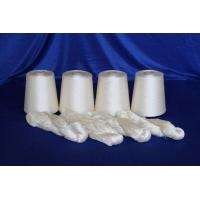PVA Water Soluble Yarn 90Degree Manufactures