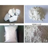 Fiber series Calcined Kaoline-Calcined kaoline Manufactures