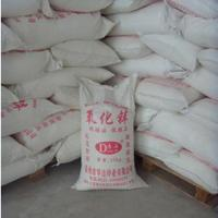 Buy cheap Zinc oxide from wholesalers