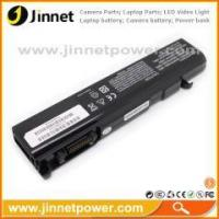 Buy cheap Cheap replacement PC batteries PA3356U-1BAS PA3356U-1BRS PA3456U-1BRS for Toshiba Dynabook from wholesalers