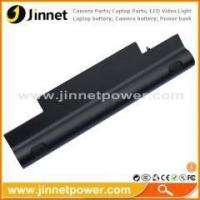 Buy cheap Mini 12 Replacement laptop battery for Dell Inspiron 1210 312-0804 312-0810 from wholesalers