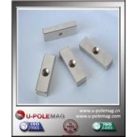China n50 neodymium magnet strong strength on sale