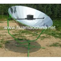 Buy cheap aluminum solar cooker from wholesalers