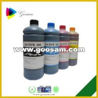 China Anti UV Dye ink for Brother DCP-J125 new printers on sale