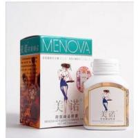 China 10 boxes Menova Lotus Leaf Slimming Pills on sale