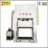 YP27 Single-action plate stretching hydraulic press Manufactures