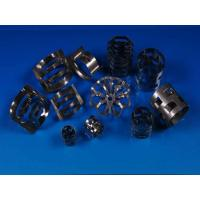 Metal Random Packing Manufactures