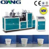 China VDM-12 High Speed Automatic Paper Cup Making Machine Price on sale