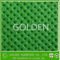 China nonwoven fabric ; Product Category :non woven fabric on sale