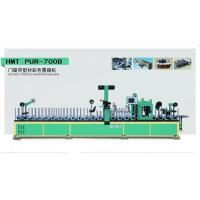 HMT-700B Hot Melt Profile Wrapping Machine Manufactures