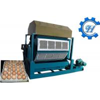 Egg tray machine HC-L401 Manufactures