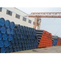 >Alloy steel pipe Manufactures
