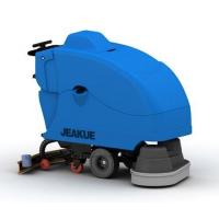Buy cheap Full Automatic Washing Scrubber Machine(JK9280) from wholesalers
