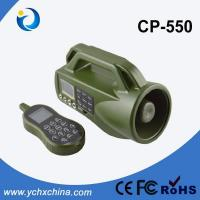 GME Caller of CP-550 Manufactures