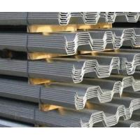 China Cold Rolled Sheet Pile on sale