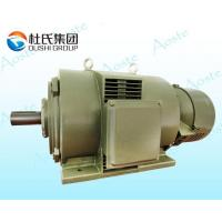 YR Series Wound Rotor Three Phase Asynchronous Electric Motor (IP23) Manufactures