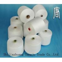 47s 80/20 polyester/cotton blended yarn Manufactures