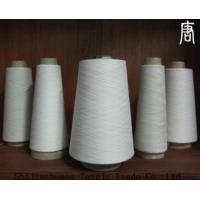 47s 90/10 polyester/cotton blended yarn Manufactures