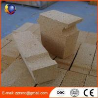 Buy cheap High Mechanical Strength Fireclay Brick from wholesalers
