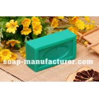 Buy cheap Antiseptic soap from wholesalers