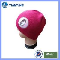 Buy cheap women hemming stitch cat pattern acrylic knitted hat from wholesalers