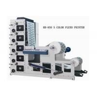China RB-850 4-6 Color Flexo Paper Cup Printing Machine on sale