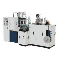 China Tea Paper Cup Making Machine on sale