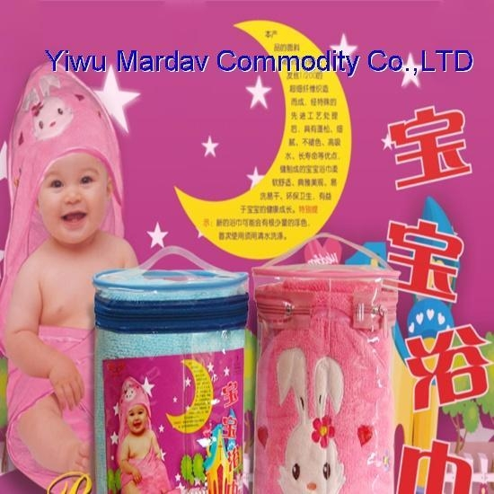 China Microfiber Baby Hooded Towel/Wrap