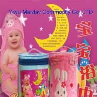 Buy cheap Microfiber Baby Hooded Towel/Wrap from wholesalers