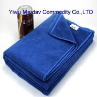 Quality Big Size Microfiber Car Care Towel for sale