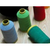 China Rubber Covered Yarn on sale