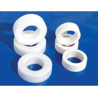 Buy cheap Medical Adhesive Tape from wholesalers